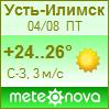 Погода от Метеоновы по г. Усть-Илимск