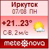 Погода от Метеоновы по г. Иркутск