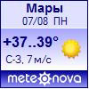Погода от Метеоновы по г. Мары