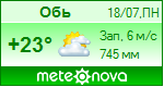 http://www.meteonova.ru/informer/PNG101_-1209_008000_008000_DFFFDF_81FF81_FFFFFF_008B00_00CD00.PNG