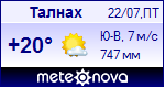 GISMETEO RU: Погода в Талнахе на две недели