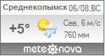 Погода от Метеоновы по г. Среднеколымск