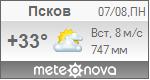 Погода от Метеоновы по г. Псков