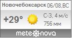 Погода от Метеоновы по г. Новочебоксарск