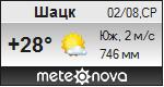 Погода от Метеоновы по г. Шацк