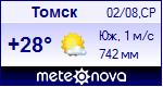 Погода в томске установите себе на