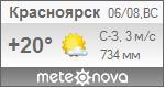 Погода от Метеоновы по г. Красноярск