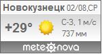 Погода от Метеоновы по г. Новокузнецк