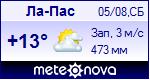 Погода в Ла-Пасе - установите себе на сайт информер с прогнозом погоды