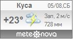 Погода от Метеоновы по г. Куса