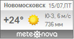 Погода от Метеоновы по г. Новомосковск