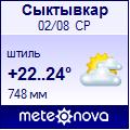 канск погода на 14 знаете какую