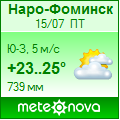 http://www.meteonova.ru/informer/PNG102_27611_008000_008000_DFFFDF_81FF81_FFFFFF_008B00_00CD00.PNG