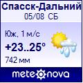 Погода в спасске-дальнем на 5 дней
