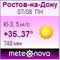 http://www.meteonova.ru/informer/PNG102_34731_800080_9980CC_FFF0FF_FFA2FF_FFFFFF_000000_B904B9.PNG