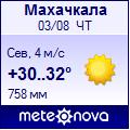 Meteonova погода в махачкале на 1 день