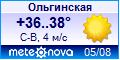 Погода в  ст. Ольгинская