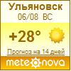 http://www.meteonova.ru/informer/PNG110_27786_996600_996600_FFFFF0_FFFF66_FFFFFF_DC8401_FFCC00.PNG