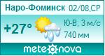 http://www.meteonova.ru/informer/PNG111_27611_008080_008080_F0FFFF_66D8D8_FFFFFF_008080_00C4C4.PNG