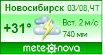 http://www.meteonova.ru/informer/PNG111_29634_008000_008000_DFFFDF_81FF81_FFFFFF_008B00_00CD00.PNG