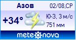 Погода в  Азове