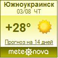 Погода от Метеоновы по г. Южноукраинск