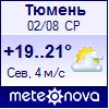 http://www.meteonova.ru/informer/PNG100_28367_000066_000066_F0F0FF_CCCCFF_FFFFFF_000066_000099.PNG