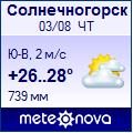 http://www.meteonova.ru/informer/PNG102_99768_000066_003380_F0F0FF_CCCCFF_FFFFFF_000066_000099.PNG